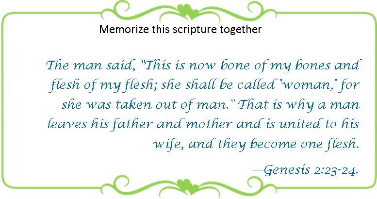 045 Memorize Gen 2 23-24