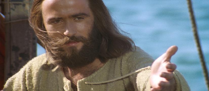 Jesus inviting